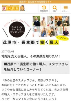 https://mobara-chosei.mypl.net/mp/staff_mobara/