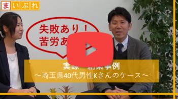 https://www.youtube.com/watch?v=gf4Rg8CgHTg